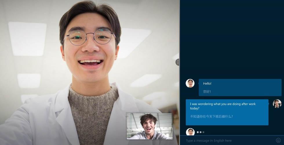 Skype Translator Preview الجديد يتكلم عنك اللغة الصينية