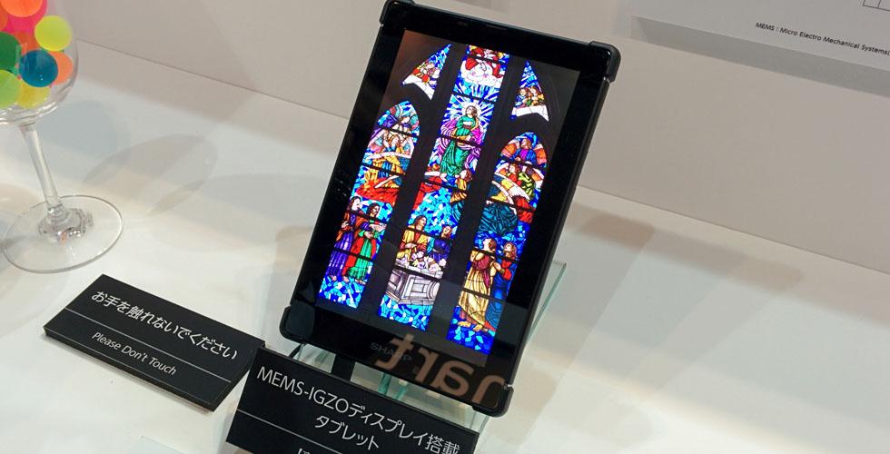 شارب تبتكر شاشات هواتف بجودة 4K