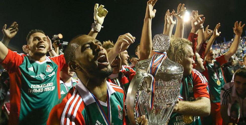 لوكوموتيف موسكو بطلا لكأس روسيا وجينت لبلجيكا.