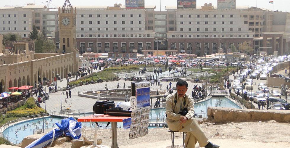البنك الدولي يقرض العراق1.7مليار دولار