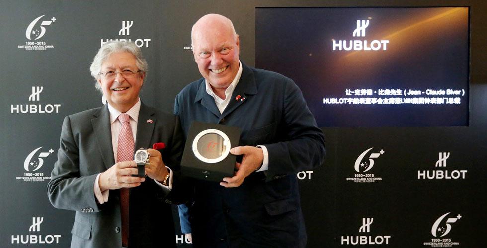 هوبلو تحتفل بإنجاز تاريخي بين الصين وسويسرا