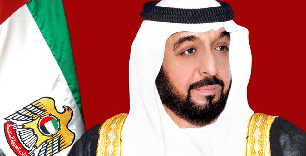 يوم ذكرى الشهداء في الامارات