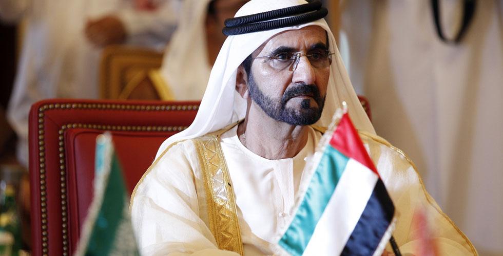 الموقع الالكتروني لحاكم دبي الاحدث عالميا