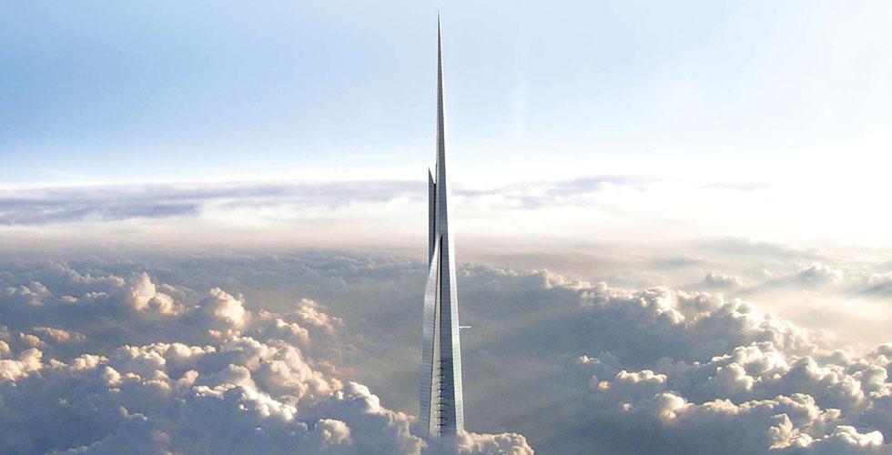 أطول برج عالميّ في السعودية