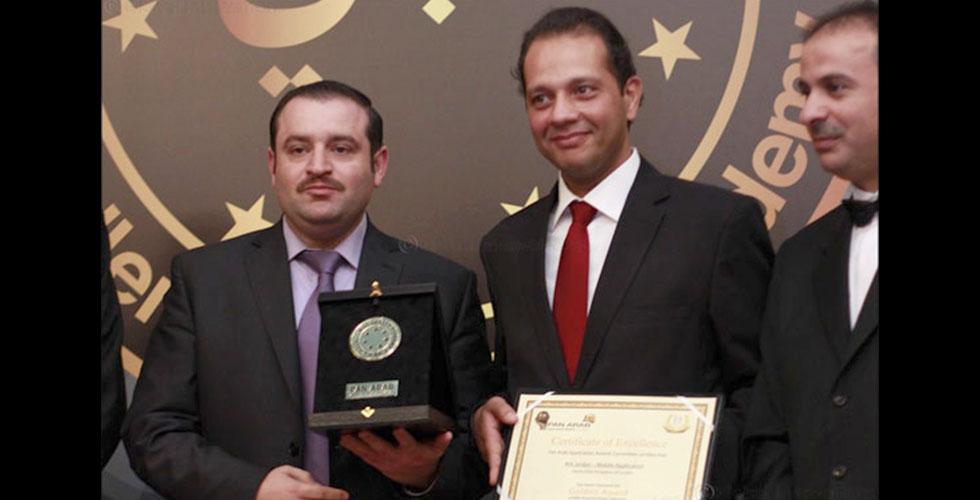 الجائزة الذهبيّة لتطبيق Kia Jordan