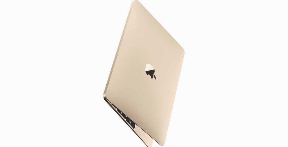 MacBook  بالذّهب، لأغلى الأحباب!