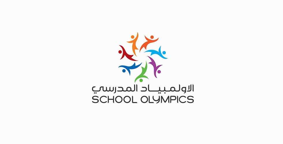 أبو ظبي  تستقبل الأولمبياد المدرسي