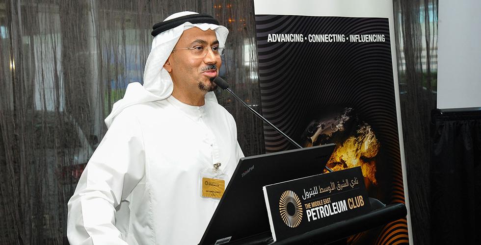 معرض ومؤتمر أبوظبي الدولي للبترول 2016