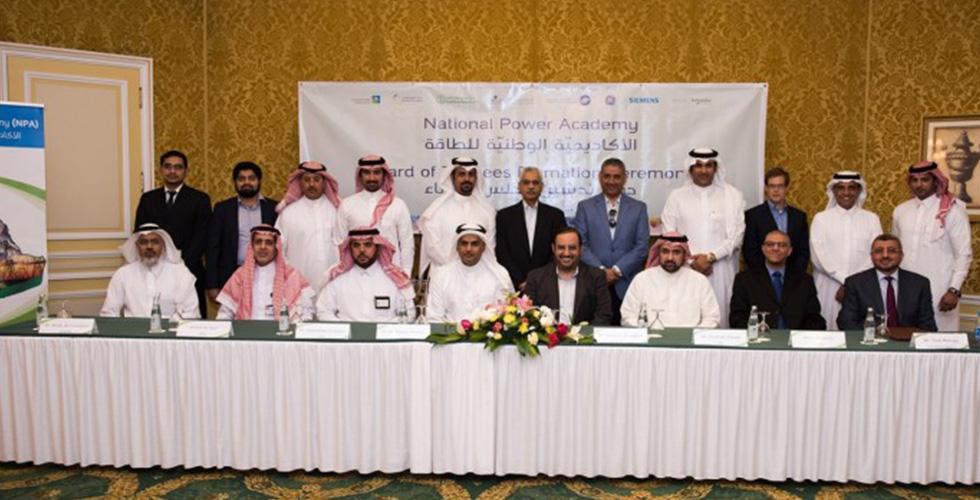 الأكاديمية الوطنية للطاقة وميثاق العمل