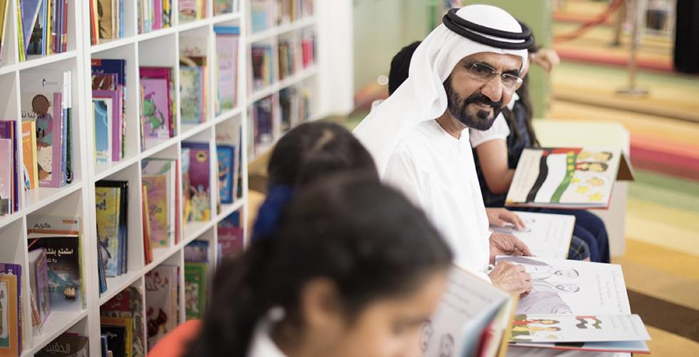 حاكم دبي والنهاية السعيدة لأمة تقرأ