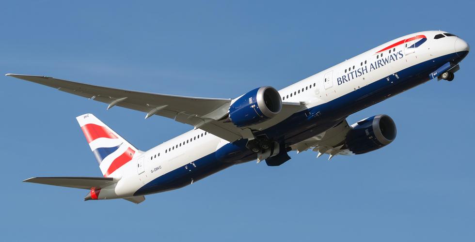 'دريم لاينر' 787-9