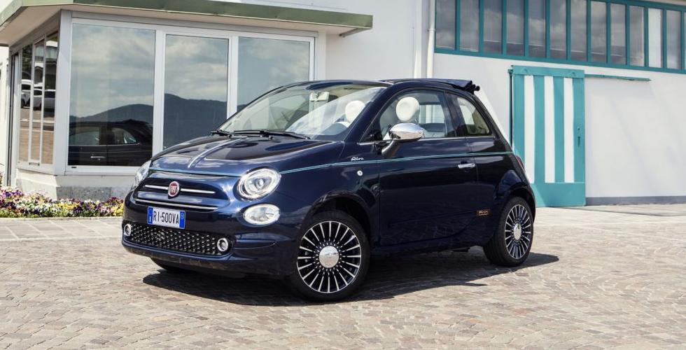Fiat 500 Riva  الصّيفيّة الممتعة