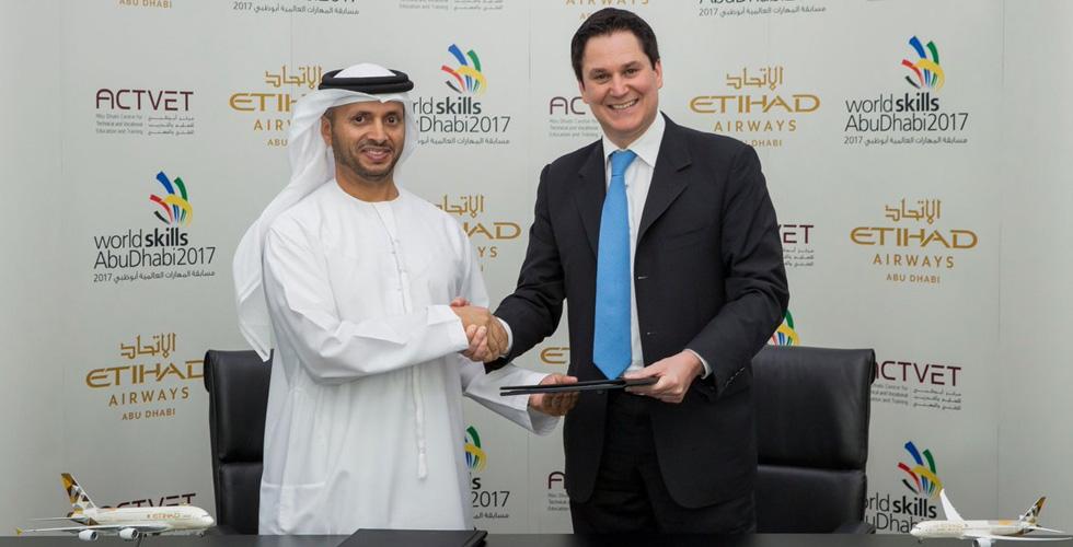 الاتحاد يدعم مسابقة المهن في أبو ظبي