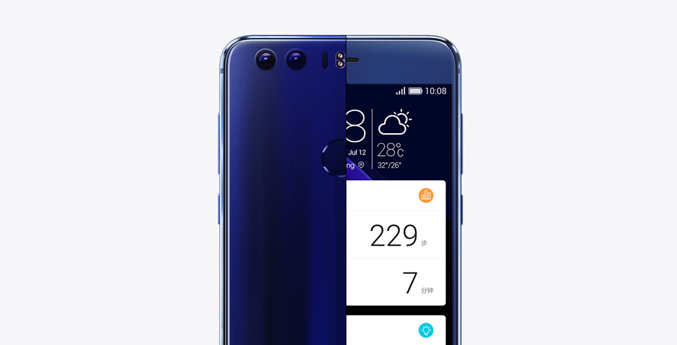 Huawei Honor 8  آتٍ
