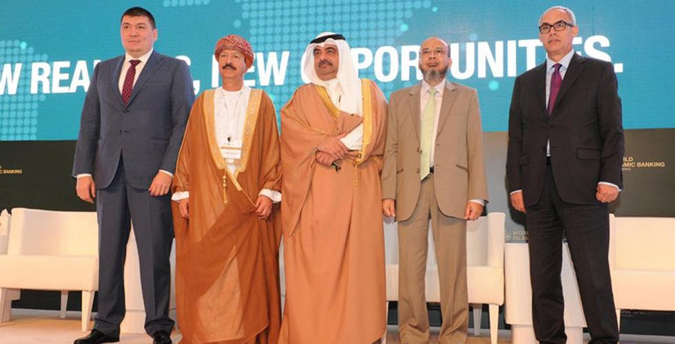 المؤتمر العالمي للمصارف الإسلاميّة