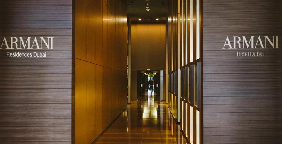 سبتمبر في فندق أرماني دبي