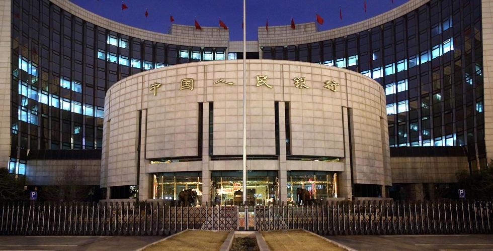 رأي السبّاق:اليوان الصيني يتدحرج