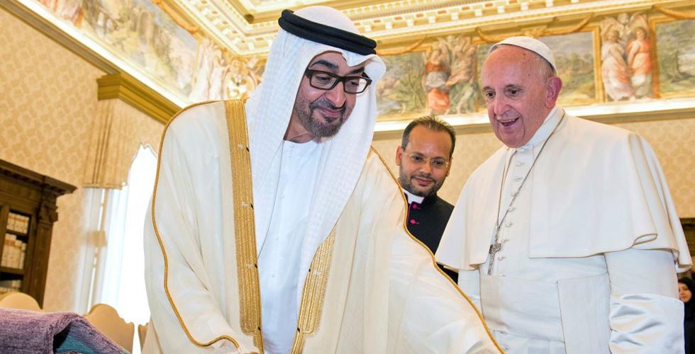 الامارات والفاتيكان لنبذ التعصب