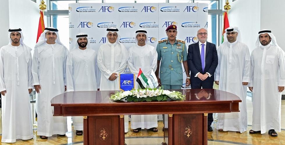 اتفاقية جديدة بين ADAC وAFC