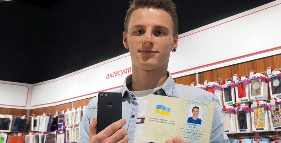 اوكراني يغير اسمه الى ايفون 7