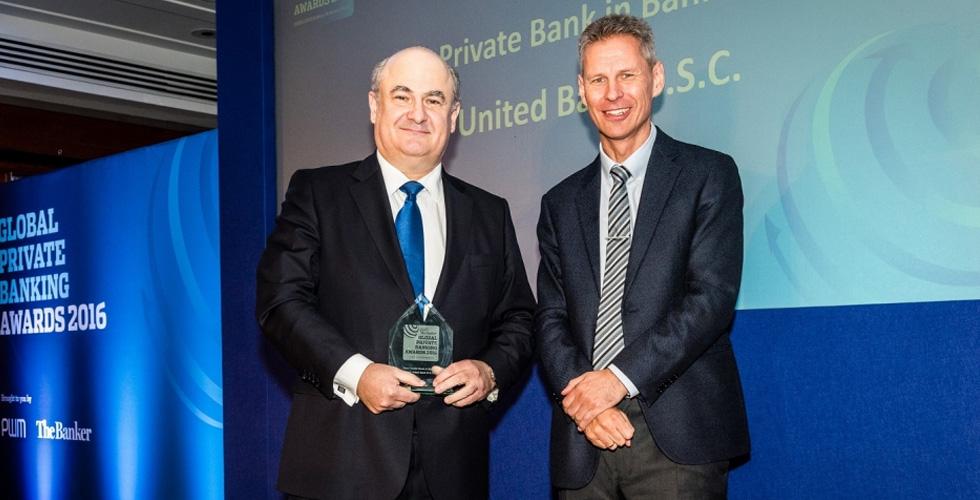 جائزة جديدة لبنك الأهلي المتحد