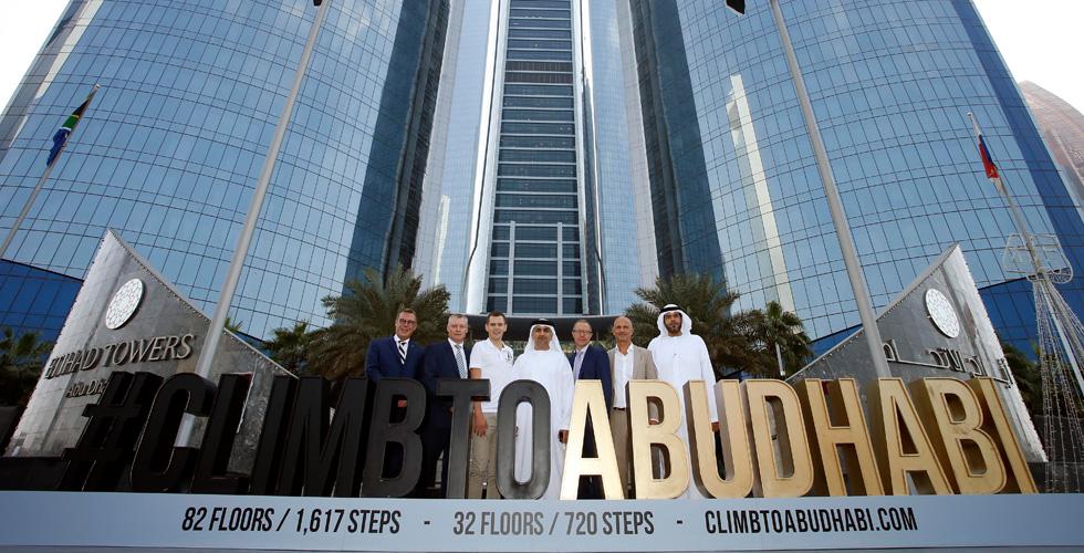 أبو ظبي تستقبل السباق العامودي
