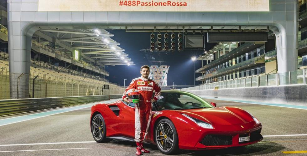 شغف المشاعر في ال 488 Passione Rossa
