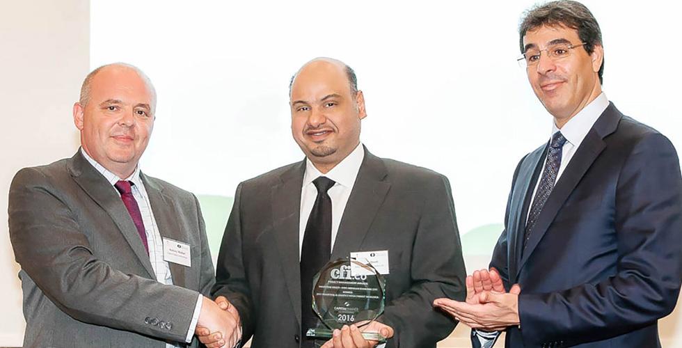 جائزة عالمية للوادي الصناعي في السعودية