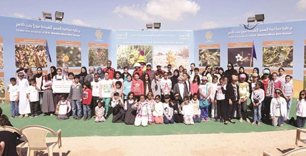 حديقة القرآن النباتية ولكل ربيع زهرة
