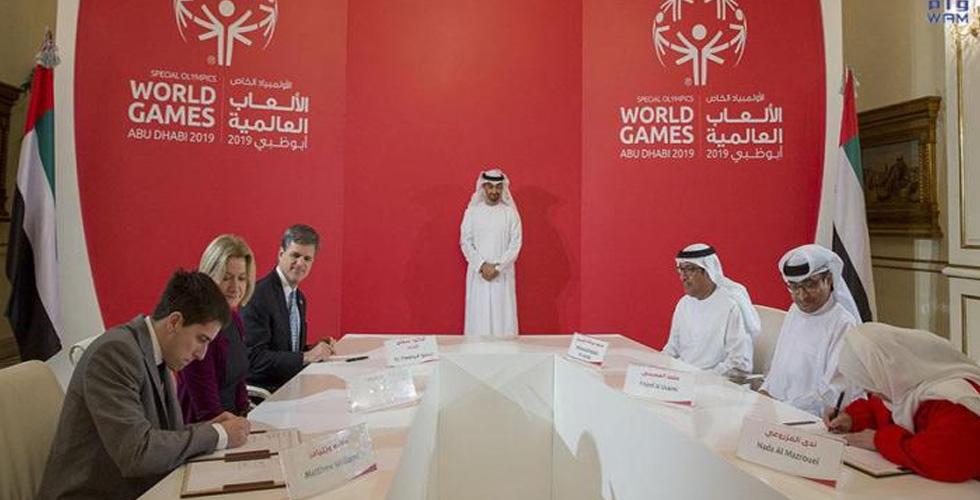 الاولمبياد الخاص ٢٠١٩ في أبوظبي