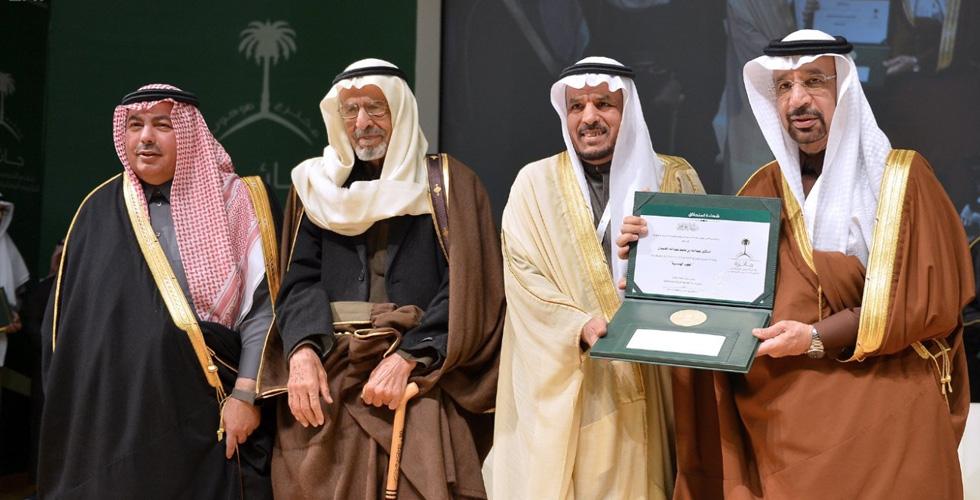 تكريم الدكتور الحمدان