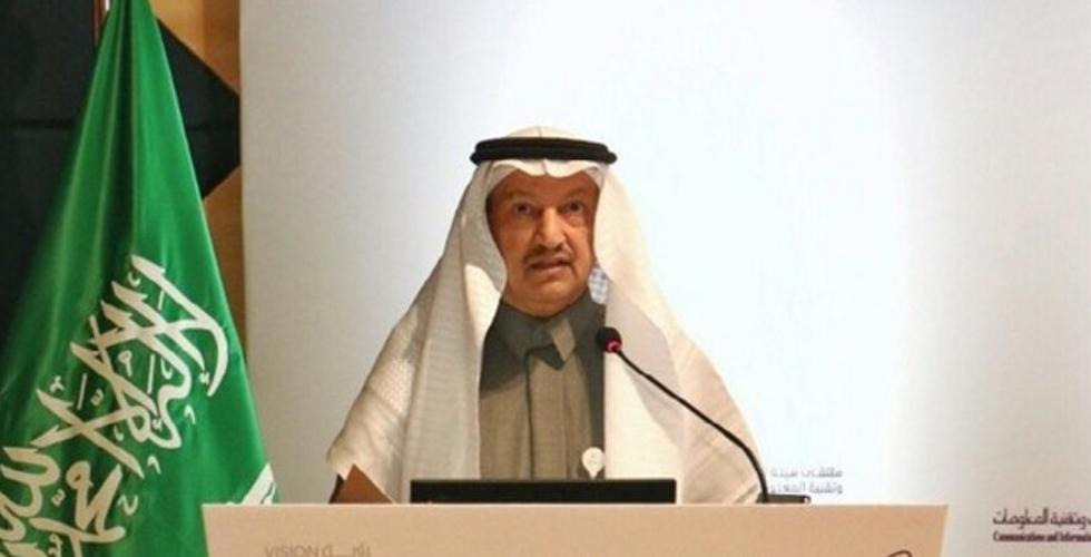 138 مليار ريال في قطاع الاتصالات السعودي