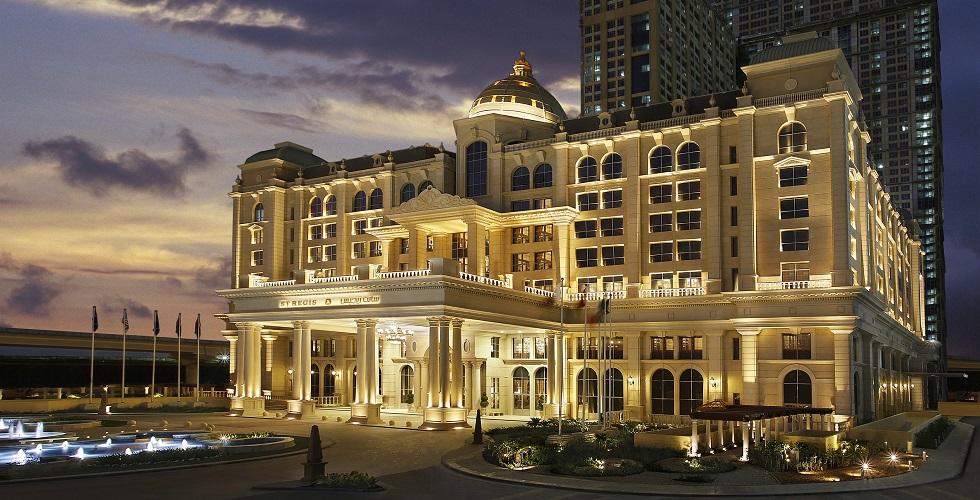 فندق سانت ريجيس: