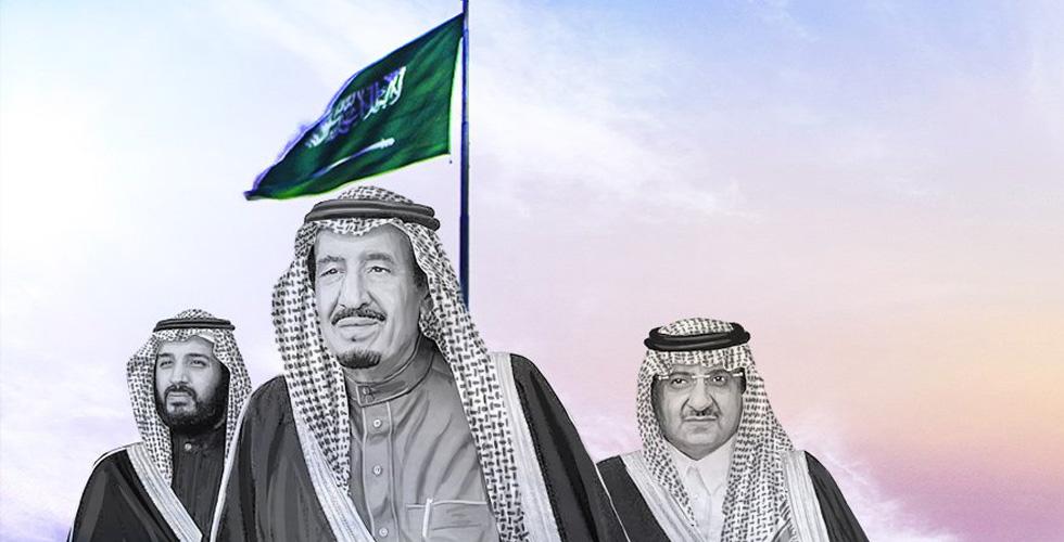 السعودية:برنامج التحوّل الوطني