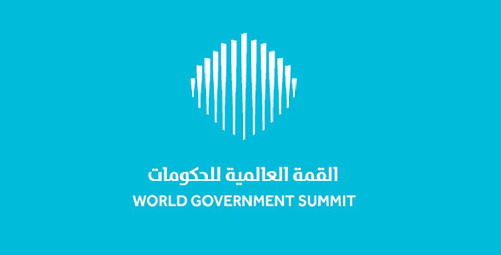 الوزراء السّبّاقون في القمة العالمية للحكومات