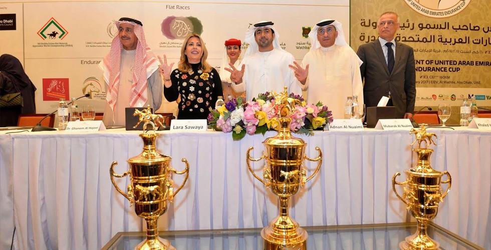 كأس رئيس دولة الإمارات  للقدرة