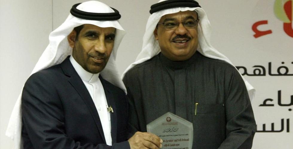 مبادرة سعودية للتبرّع بالأعضاء