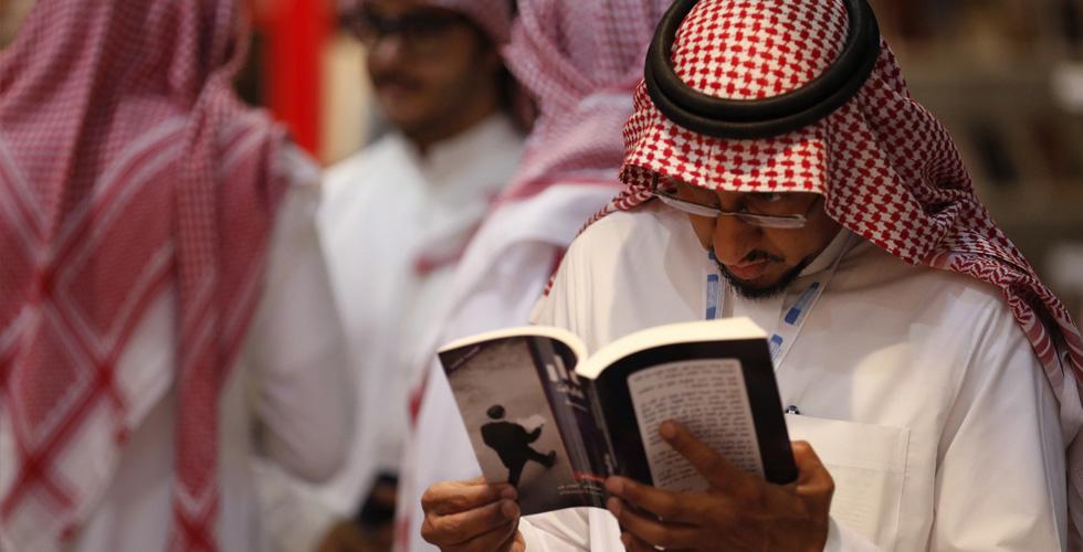 معرض الرياض للكتاب مع مواكبة للعصر
