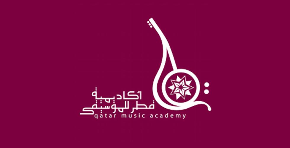 الموسيقى العربية في أكاديمية قطر