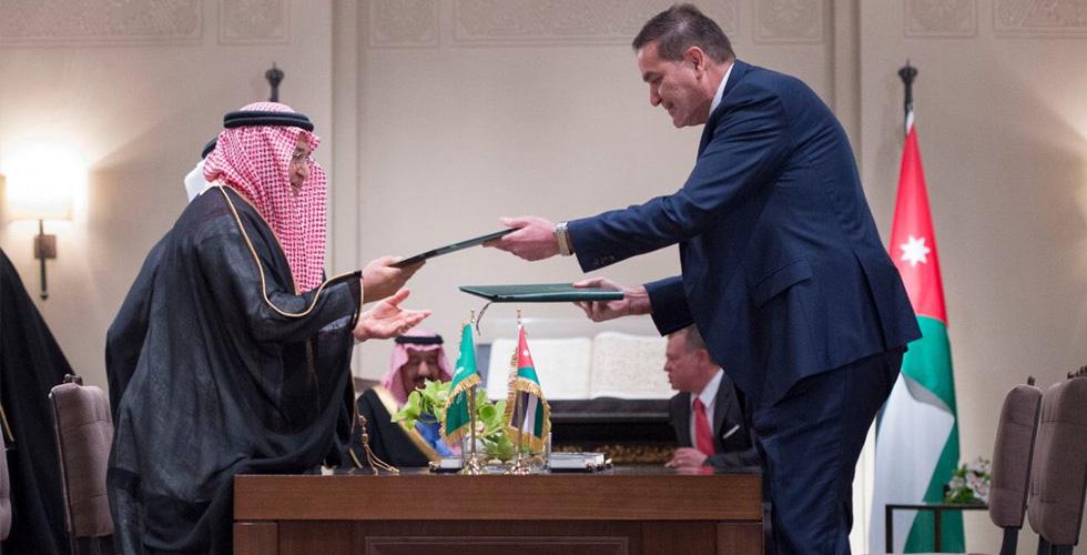 اتفاقيات سعودية - أردنية