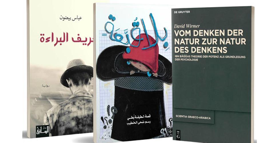 من هم الفائزون بجائزة الشيخ زايد للكتاب؟
