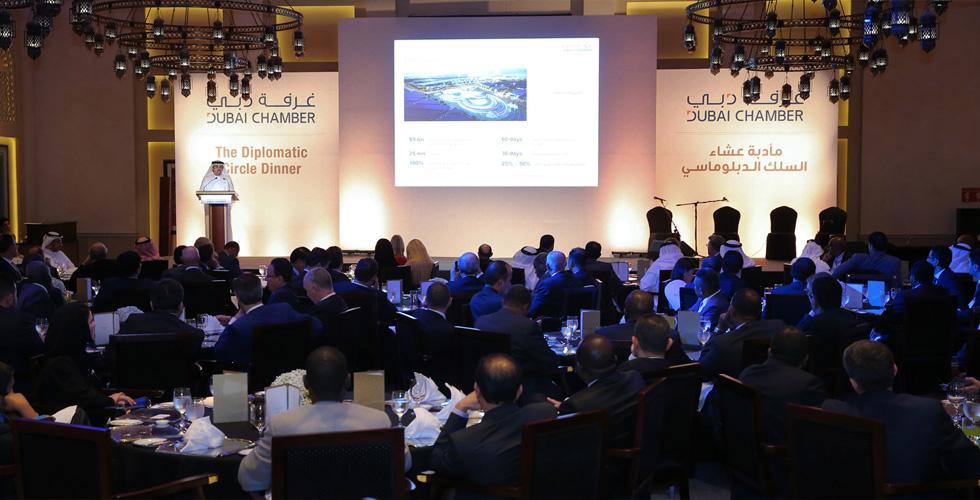 غرفة دبي تستعرض مشهدها الاقتصادي