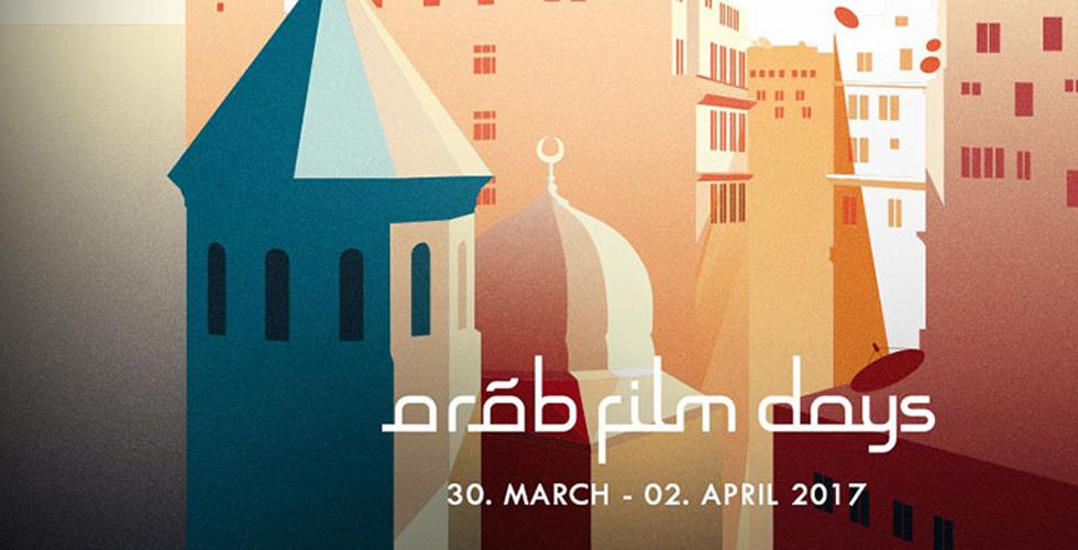 شاهدوا الفيلم العربي ولو في النروج