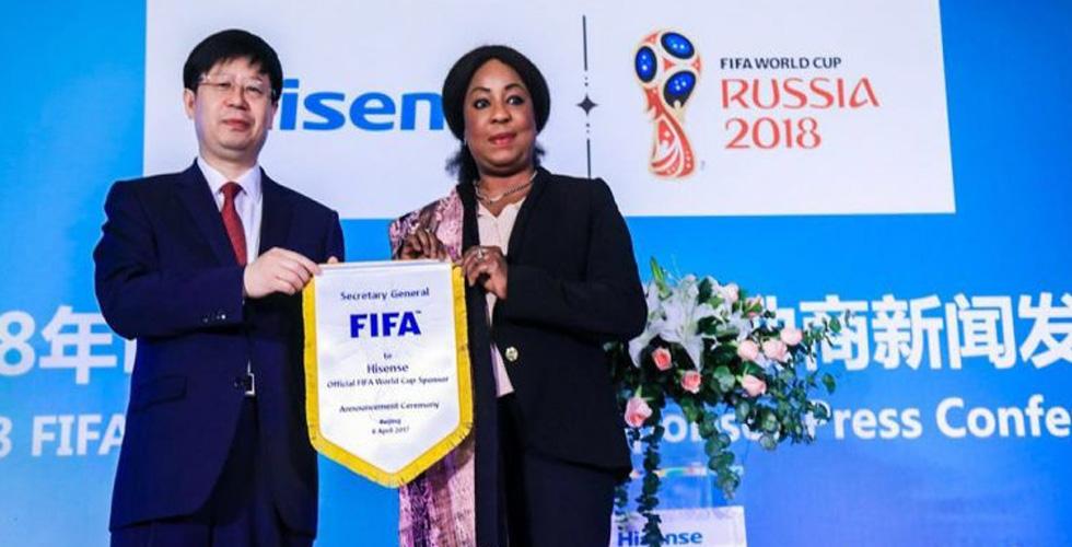 هايسنس هي الراعي الرسمي لكأس العالم روسيا