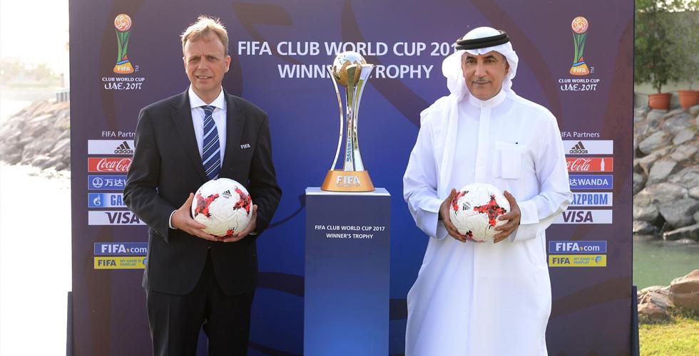 كأس العالم للاندية في الامارات