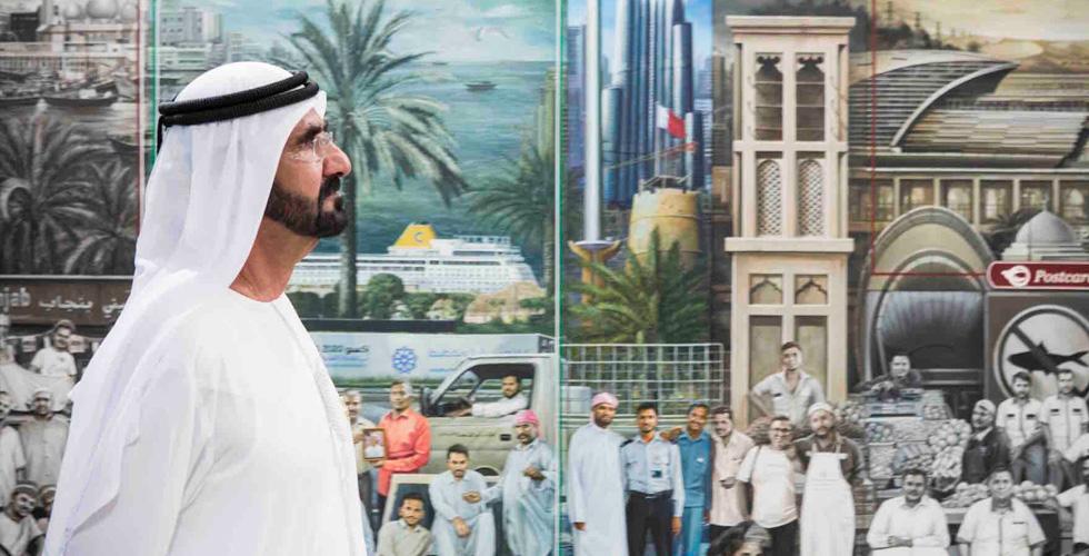 دبي مستمرّة في مسيرة السعادة