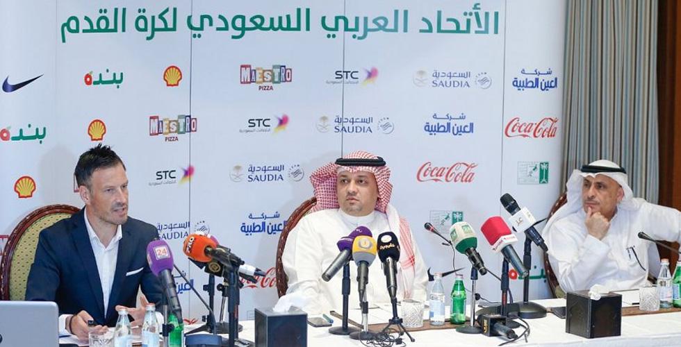 تقنية الفيديو في التحكيم السعودي