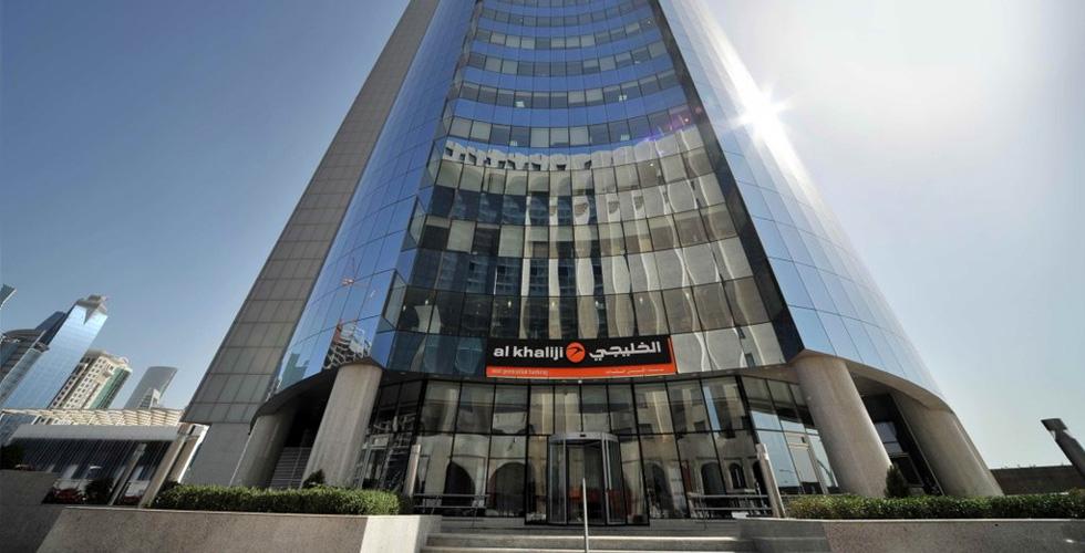 انجازات مهمة لبنك الخليجي