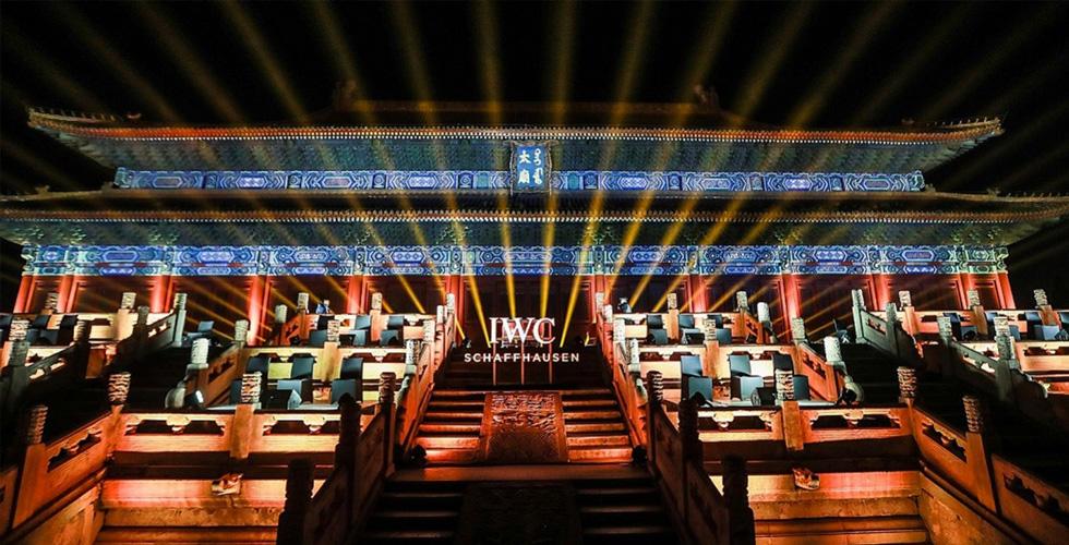 تعاون IWC ومهرجان بكين السّينمائيّ الدّوليّ