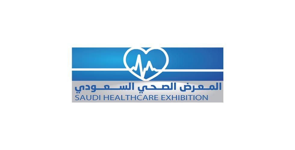 بدء فعاليات المعرض الصحي السعودي